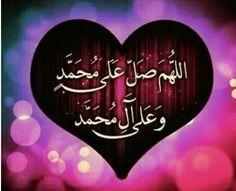 Dua In Arabic, Dua In Urdu, Quran Arabic, Islamic Dua, Doa Islam, Islam Beliefs, Allah Islam, Best Islamic Quotes, Arabic Love Quotes