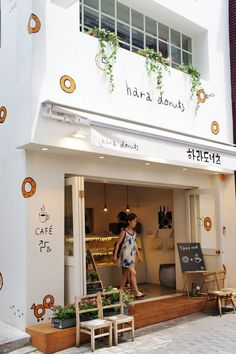 Hara Donuts | Myeongdong, Seoul #design #inspiration #storefront  Check out SI Retail's Promotional Products for store front https://www.sishop.com.au/products-c-11/promotional-signage-c-11_54