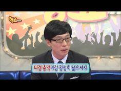 ▶ Infinite Challenge, Yoo Jae-seok TV Haengsyo #11, 유재석 TV 행쇼(1) 20130608 - YouTube