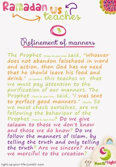 Month Of Light Ramadan teaches us ! Lesson 3