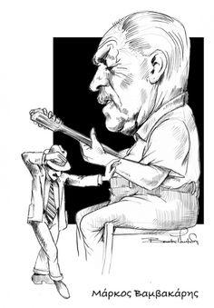Μάρκος Βαμβακάρης – Marcos Vamvakaris, του Βαγγέλη Παυλίδη
