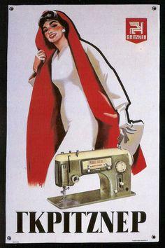 ΓΚΡΙΝΤΖΕΡ - παλιές διαφημίσεις - Greek retro ads Vintage Advertising Posters, Vintage Advertisements, Vintage Ads, Vintage Posters, Vintage Sewing Rooms, Old Greek, Poster Ads, Retro Ads, Old Ads