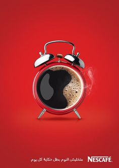 This ad is simple, but everyone can relate to it. The coffee placed in the place of the face of the clock sends a clear message.
