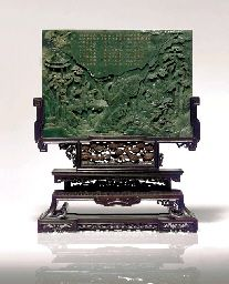 A SUPERB IMPERIAL SPINACH-GREEN JADE TABLE SCREEN Price realised HKD 2,584,000 USD 333,902 Estimate HKD 1,200,000 - HKD 1,800,000 (USD 155,063 - USD 232,594) Le Jade, Jade Green, Chinese Culture, Chinese Art, Asian Art Museum, Art Asiatique, Bonsai Art, Art Deco Home, Museum Of Fine Arts
