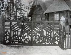 Подмосковный краевед: Терем в Талашкине 109 лет назад и в наши дни