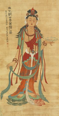 zhang, daqian portrait of avalok Japanese Drawings, Japanese Art, Tibet Art, Crown Drawing, Buddha Art, Guanyin, China Painting, Traditional Paintings, Western Art
