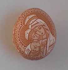Etched brown chicken egg shell Pysanky. Hand made. Pisanki. Pysanka