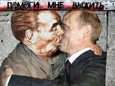 Антироссийская пропаганда