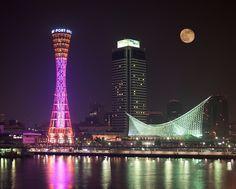 スーパームーンと神戸の夜 / Super Moon and Kobe Night Harborland in Kobe, Japan. Air Max 2009, Nike Air Max 2012, Air Max Thea, Nike Heels, New Nike Shoes, Nike Tights, Kobe City, Japon Tokyo, Kobe Japan