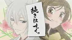 Resultado de imagen para kamisama hajimemashita tomoe bebe