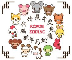 Chinese New Year clipart, kawaii clipart, zodiac clipart, kawaii zodiac animals clipart, kawaii pig Thé Illustration, Illustrations, Kawaii Dragon, Rats Mignon, Chino Anime, New Year Clipart, Kawaii Pig, Chinese Zodiac Dragon, Cute Rats