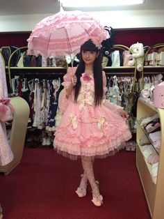 Misako Aoki Hime/Princess Lolita Baby The Stars Shine Bright