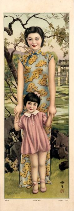 Artist Unknown poster: Chinese Shanghai Fashion Ad - Woman and Child