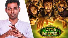 Maragatha Naanayam Review| Fun Unlimited | Aadhi | Nikki GalraniMaragatha Naanayam is Fantasy Adventure Comedy film Written & Directed by ARK Saravan, starring Aadhi and Nikki Galrani in the leading roles. source... Check more at http://tamil.swengen.com/maragatha-naanayam-review-fun-unlimited-aadhi-nikki-galrani/