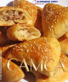 For sure, it is a mysterious food. Seafood Recipes, Gourmet Recipes, Soup Recipes, Healthy Recipes, Ukrainian Recipes, Russian Recipes, Food Technology, Bread Bun, Tea Cakes