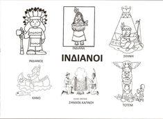 Kindergarten Worksheets, Kids And Parenting, Indiana, Education, Comics, World, Children, Blog, Continents