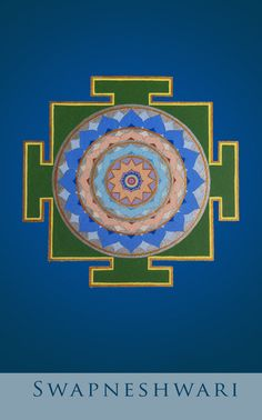 Sri Yantra, Indian Gods, Sacred Geometry, Occult, Mythology, Tarot, Spirituality, Wisdom, Shiva