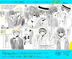 NAOE( Ꙭ)3/26⑨巻発売! (@AGOnaoe) | Twitter Aoharu X Machinegun, Anime, Funny Pictures, Guns, Fandoms, Manga, Twitter, Memes, Character