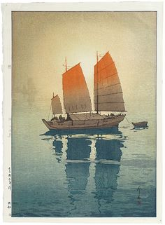 Hiroshi Yoshida – Japanese painter and woodblock print maker. He is regarded as one of the greatest artists of the shin-hanga style, and is noted especially for his excellent landscape prints.吉田博「帆船 朝」大正十五年 Hiroshi Yoshida, Art Occidental, Art Asiatique, Art Japonais, Landscape Prints, Japanese Painting, Chinese Painting, Japanese Prints, Japan Art