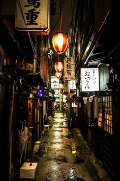 février 2014 Back alley in Shibuya, Tokyo. Enjoy some ramen on a drizzly cold night!Back alley in Shibuya, Tokyo. Enjoy some ramen on a drizzly cold night! Aesthetic Japan, Night Aesthetic, City Aesthetic, Japon Tokyo, Shibuya Tokyo, Cyberpunk City, Night Photography, Street Photography, Image Nature
