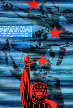 """""Today we can proudly state: in our country have grown up generations of remarkable fighters for the great cause of communism"" Soviet poster, Communist Propaganda, Propaganda Art, Russian Constructivism, Socialist Realism, Political Posters, Soviet Art, Space Race, Space Exploration, Retro Futurism"