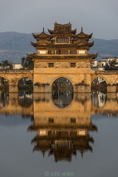 An Chinese ancient bridge