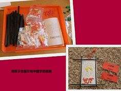 Chinese New Year from Discovery Kidzone Montessori Adventures