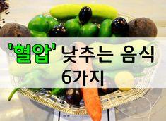Cucumber, Health Care, Fruit, Food, Tips, Cauliflower, Meals, Zucchini, Health