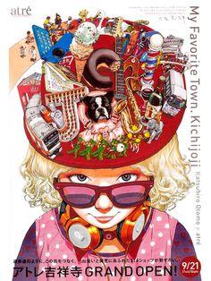 Otomo Katsuhiro X Graphic Design Posters Art Book - Anime Books Japan Illustration, Illustration Design Graphique, Digital Illustration, Graphic Illustration, Poster Art, Kunst Poster, Graphic Design Posters, Graphic Art, Posters Conception Graphique