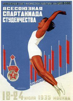 Всесоюзная спартакиада студенчества - плакат