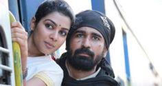 Surprise Blockbuster: Lifetime Total Business Report Of Vijay Antony's 'Bichagadu'