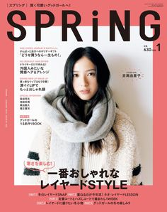 SPRING Persona, Layout, Graphic Design, Editorial, Book Cover Design, Hair Beauty, Poster, Magazine Covers, Fashion