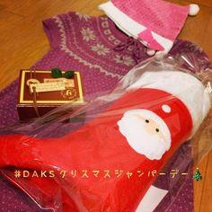 #忘年会 でお菓子がたくさん入った#クリスマスブーツ もらえた(^^)♡#daksクリスマスジャンパーデー (#ポニー ♡)#クリスマスニット #フェアアイル #クリスマスプレゼント #クリスマス #サンタさん Christmas Stockings, Holiday Decor, Home Decor, Needlepoint Christmas Stockings, Decoration Home, Room Decor, Christmas Leggings, Home Interior Design, Home Decoration