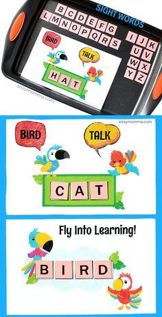 Cookie Sheet Sight Words Printable for Preschoolers & Kindergartners