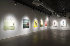 """Installation View """"Can't Miss Lime"""" - Shawn Huckins"""