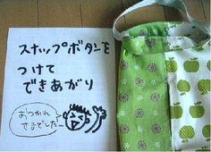 *BOXティッシュカバー*(作り方あり)|Craft Cafe(クラフトカフェ) Organization, Bags, Decor, Japanese Language, Index Cards, Getting Organized, Handbags, Organisation, Decoration