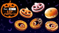 Mister Donut Halloween Specials