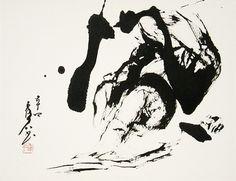 Saito Roseki 斎藤露石 (1941-), Wind (風).