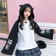 Kawaii Magical Cat Girl Jumper Hoodie rnrnSource by Kittycarlo Japanese Fashion, Japanese Girl, Korean Fashion, Cute Korean Girl, Asian Girl, Girls Jumpers, Cool Outfits, Fashion Outfits, Pullover Hoodie