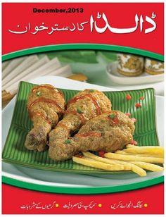 Pdf book of cooking recipes in urdu books pinterest pdf pdf book of cooking recipes in urdu books pinterest pdf books and recipes forumfinder Choice Image