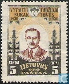 Juozas Tūbelis (1882 – 1939)  Lithuanian politician, 1930  Lithuania