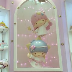 ♥ The Cutest Monthly Kawaii Subscription Box ♥ Receive cute items from Japan & Korea every month ♥ Cute Profile Pictures, Pretty Pictures, Kawaii Subscription Box, Biscuit, Casting Kit, Star Cloud, Daddy Aesthetic, Kawaii Room, Cute Room Decor