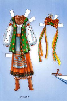 5 UKRAINE  International Paper Doll Bonanza DO NOT READ LANGUAGE...IF YOU DO, PLEASE TRANSLATE.