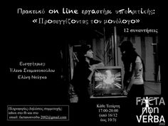 Facta non Verba, On Line Theatre Laboratory, December 2020 - March 2021 Line, Theatre, December, Events, Movies, Movie Posters, Fishing Line, Films, Theatres