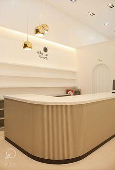 Medical Office Design, Pharmacy Design, Project R, Clinic Interior Design, Sofa Seats, Waiting Area, Interiores Design, Interior Architecture, Cafe Furniture