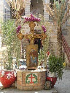 Света Земља - Јерихон - Манастир Светог Герасима Јорданског /Monastery of St. Gerasimus - Holy Land - Jericho