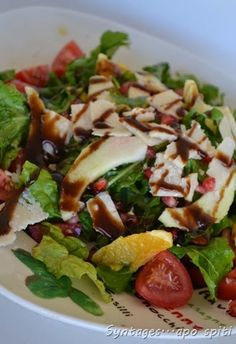 salad with fruits and vegetables Greek Recipes, My Recipes, Salad Recipes, Cooking Recipes, Healthy Recipes, Salad Bar, Food Salad, Food Tasting, Healthy Salads