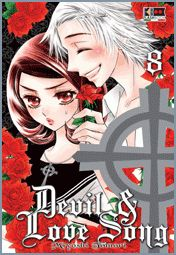 blue 5 e devil & love song 8 Akuma To Love Song, Manga Art, Anime Art, Body Drawing, Hot Boys, Shoujo, Love Songs, Webtoon, Art Inspo