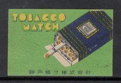 マッチ ラベル OLD MATCHBOX LABEL BOX SIZE JAPAN TOBACCO MATCH CIGARETTES