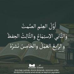 Muarrib. Learn Turkish Language, Arabic Language, Arabic Words, Arabic Quotes, La Ilaha Illallah, True Words, Engagement Pictures, Cool Words, Qoutes